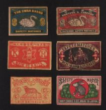 collector's item  match box labels CHINA or JAPAN patriotic #451